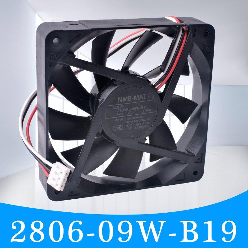 NMB 2806RL-09W-B19 70x70x15mm 5V 7V  Double ball bearing  cooling fan