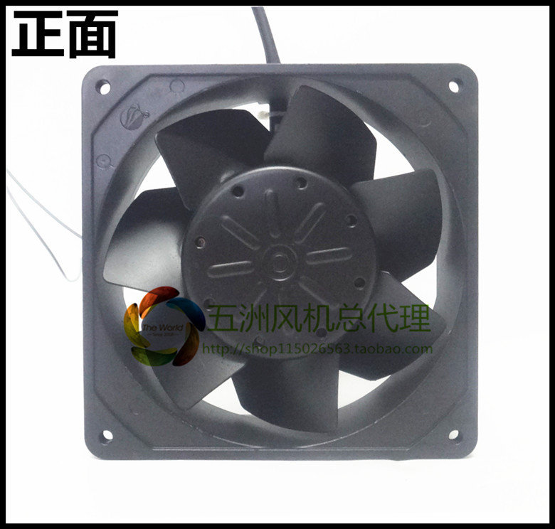 IKURA 2750MTP-15 220VAC 40W high temperature  inverter fan