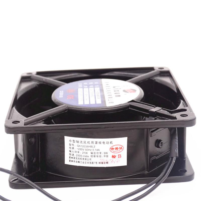 QA12038HBL2 220V 21W 0.14A small axial cooling fan