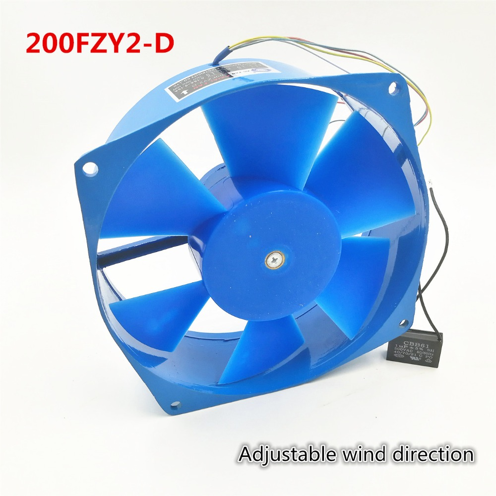 200FZY2-D single flange AC220V 0.18A 65W fan axial fan blower Electric box cooling fan Adjustable wind direction