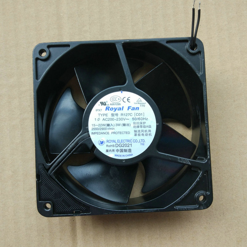 Royal Fan R127C [C01] 200-230V waterproof aluminum box cooling fan