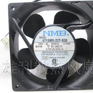 NMB 4715MS-22T-B30 220V 11 / 10W 120*120*38MM metal frame cooling fan