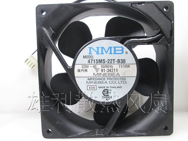 NMB 4715MS-22T-B30 220V 11 / 10W 120*120*38MM metal frame cooling fan