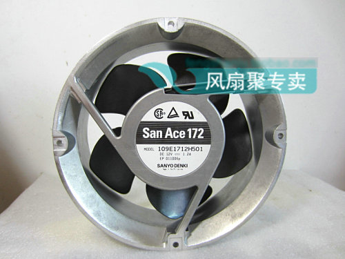 Sanyo 109E1712H501 12V 1.2A round aluminum frame cooling fan
