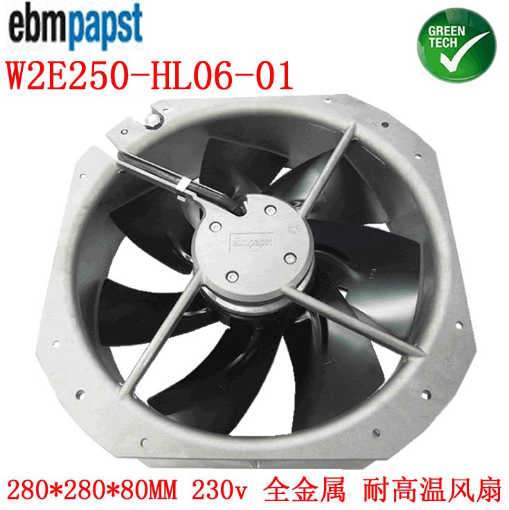 EBMPAPST W2E250-HL06-01 280*280*80 230V 127W cooling fan