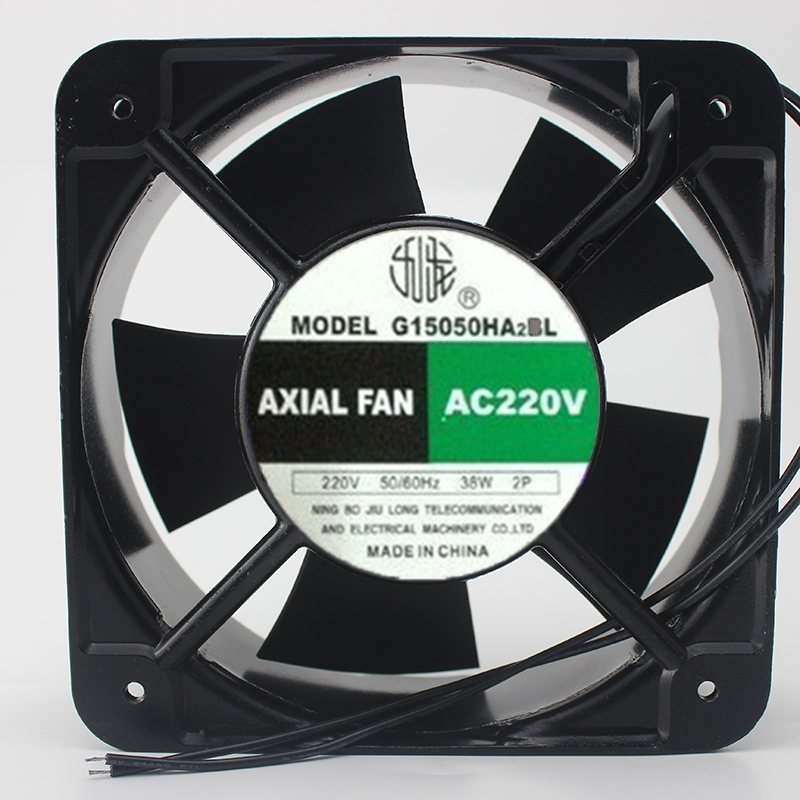G15050HA2BL 220V 150*150*50mm Industrial cooling fan