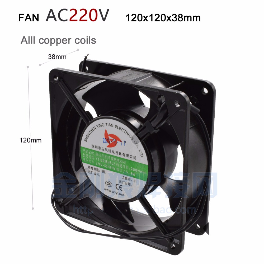YT12038HSL2 220V 120X120X38mm Low Noise Axial Cooling Fan