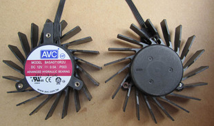 AVC BASA0710R2U DC12V 0.5A cooling fan