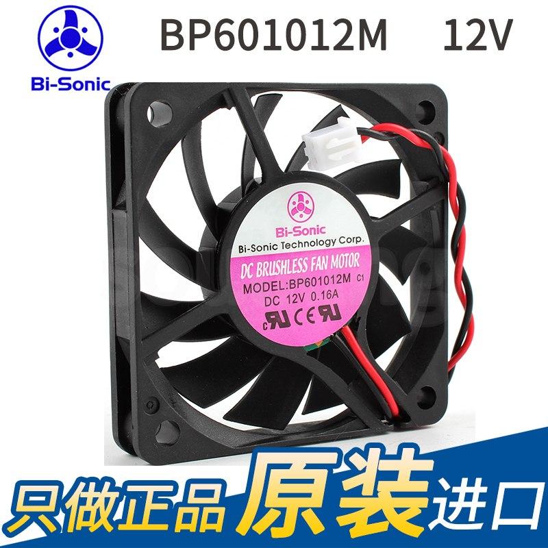 BI-SONIC BP601012M 12V 0.16A silence cooling fan