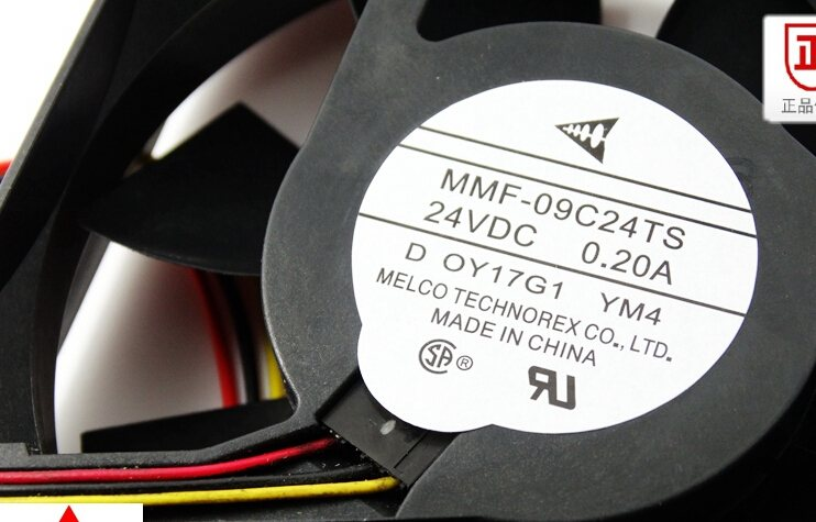 MMF-09C24TS-YM4 24V 0.2A 90*90*25 three wire inverter fan