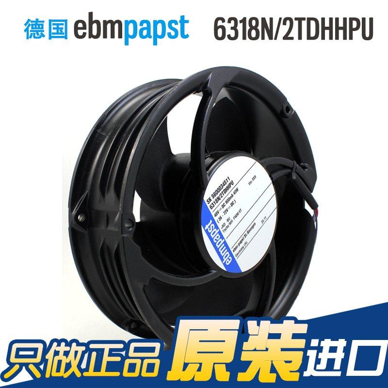 ebmpapst 6318N/2TDHHPU 48V 43W IP68 waterproof cooling fan