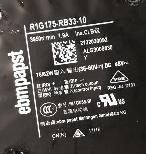 ebmpapst R1G175-RB33-10 DC48V 76/62W cooling fan