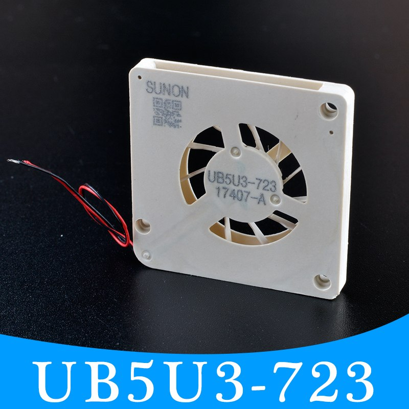 SUNON UB5U3-723 5V Miniature ultra-thin waterproof turbo fan