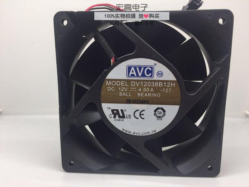 AVC DV12038B12H 120mm 12V 4.5A Dual Ball Bearing axial cooling fan