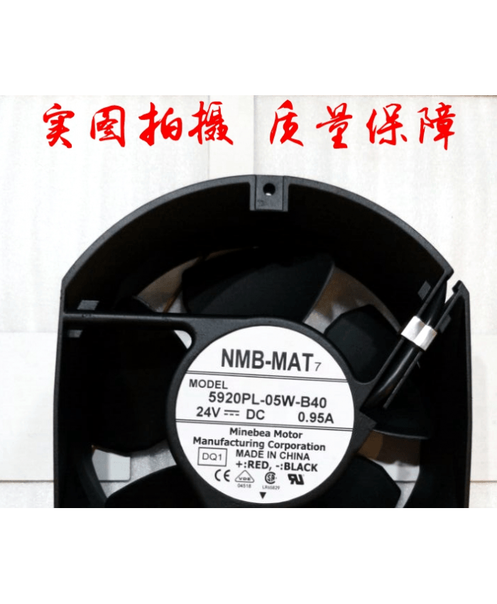 NMB 5920PL-05W-B40 DC24V 0.95A inverter axial fan