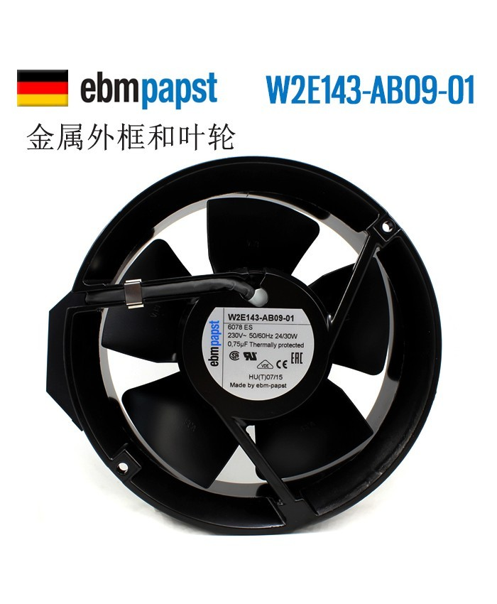 ebmpapst W2E143-AB09-01 172*51 230V cooling fan