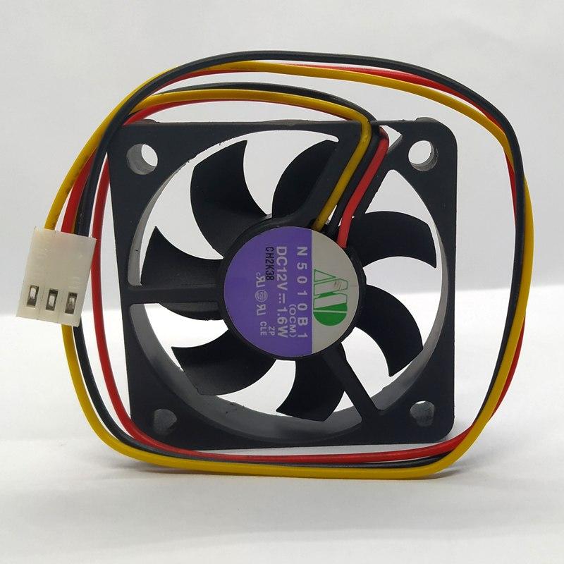 MD N5010B1 DC 12V 1.6W 3-wire CPU cooling fan