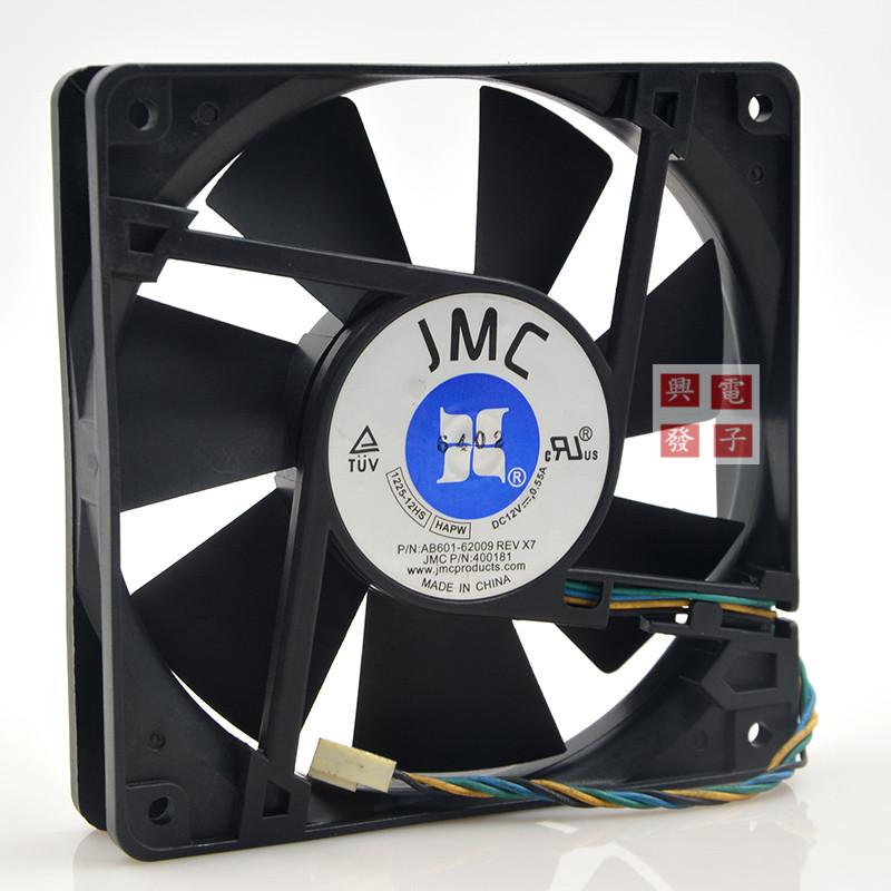 JMC 1225-12HS HAPW 12V 0.55A 12CM 125 1 * 1 * 25MM 4-wire PWM cooling fan