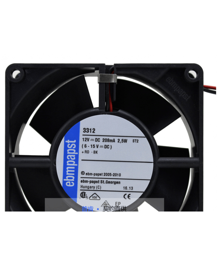 Ebmpapst 3312 2.4w 9232 dc12v cooling fan