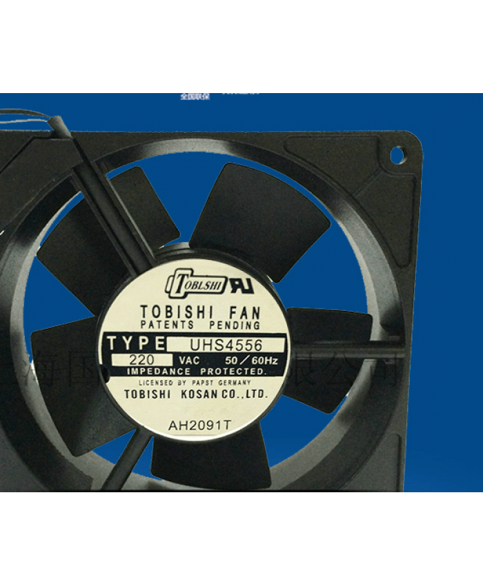 IKURA UHS4556 220VAC 120*120*38MM cooling fan