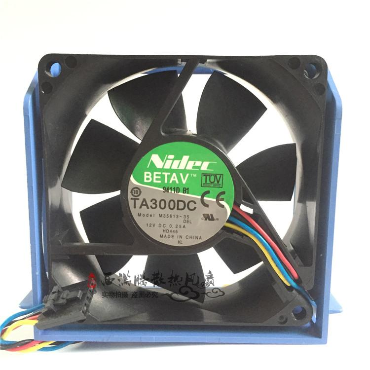Nidec M35613-35  12V 0.25A 80 * 80 * 25MM server dedicated fan