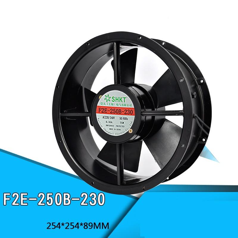 F2E-250B-230 220V  254*254*89mm 75W 0.3A Pure Copper Motor Full Metal Blower Axial Cabinet Cooling Fan