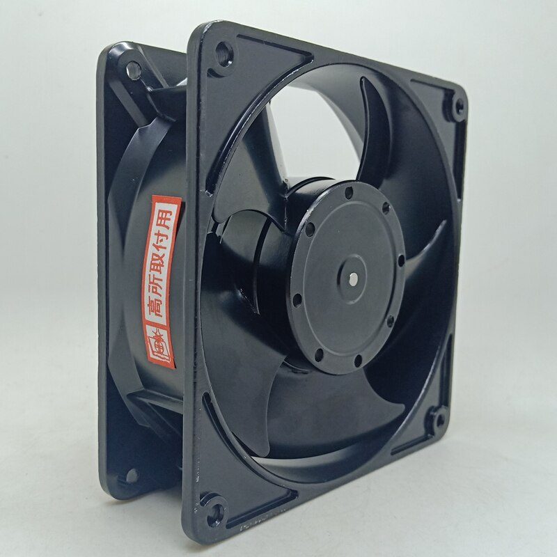 Royal TMHS458CG AC220 230~240V 12CM Industrial cooling Fan