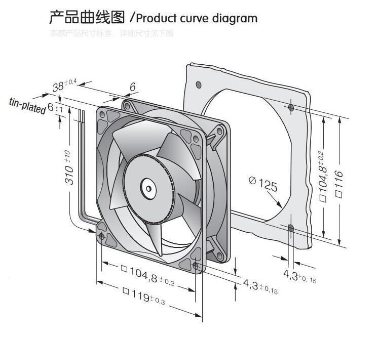 Ebmpapst 4114N/12H 24V 8.3W 12CM cooling fan