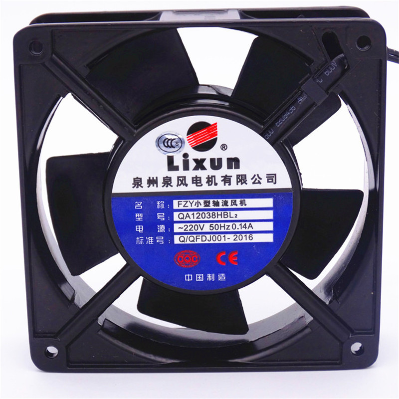 QA12038HBL2 220V 21W 0.14A small axial cooling fan