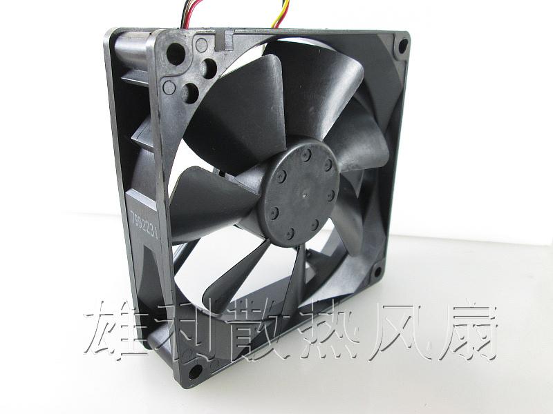 NMB 3610ML-05W-B49 DC24V 0.16A inverter fan