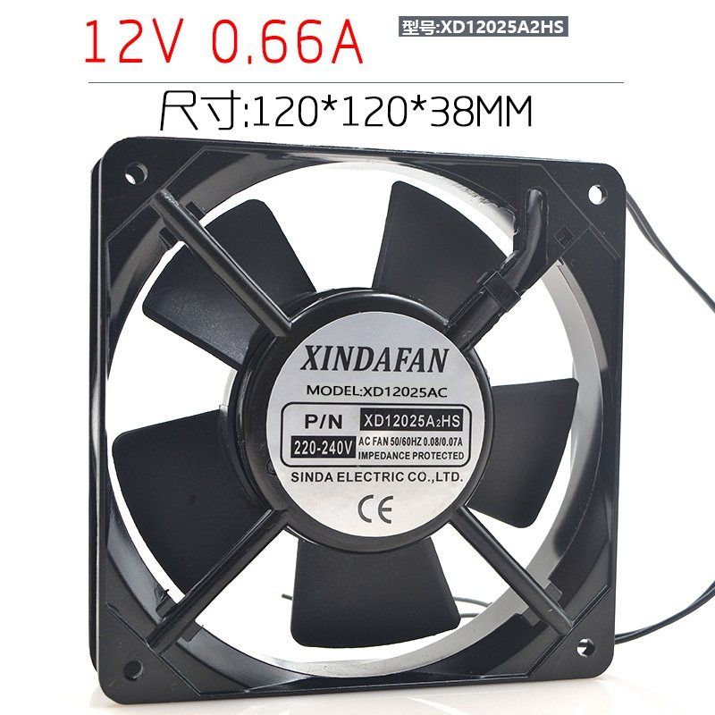 XD12025A2HS 12CM 220V 12025 AC aluminum frame cooling fan