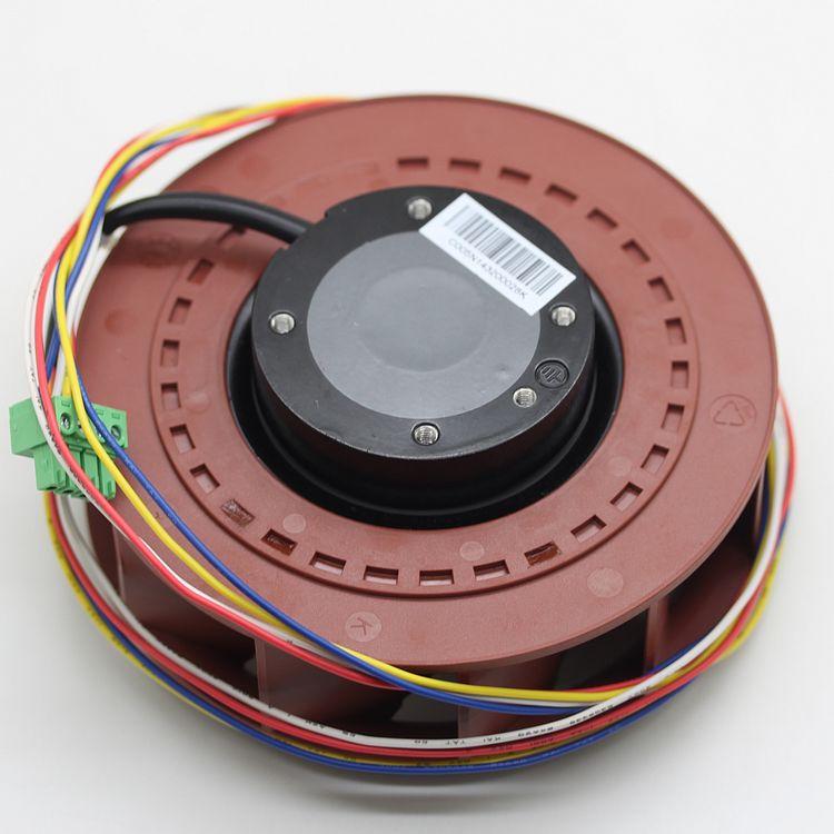 AVC BN12054B48U P001 48V 0.66A Centrifuge 4PIN cooling fan
