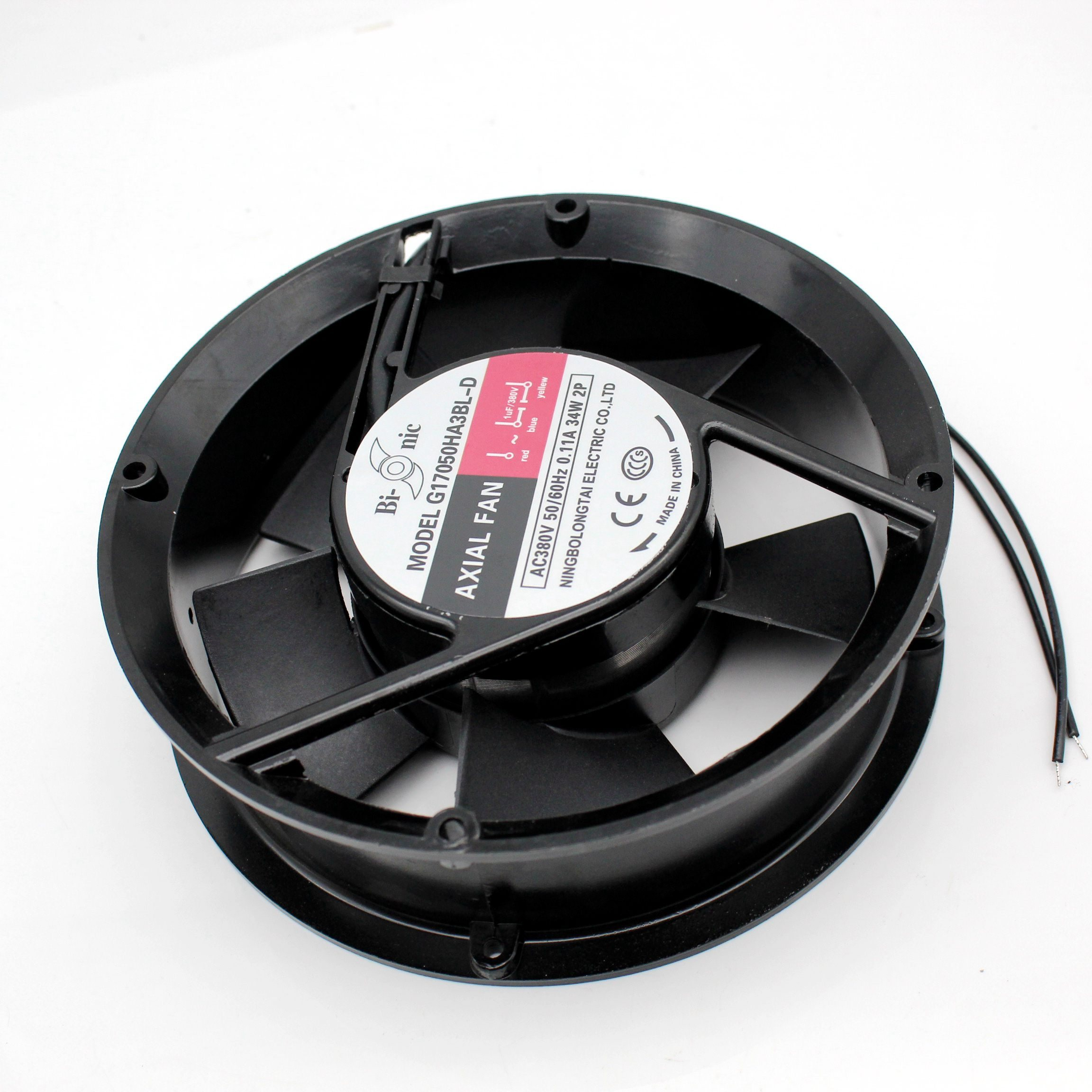 G17050HA1BL G17050HA2BL G17050HA3BL JIULONG AC axial cooling fan