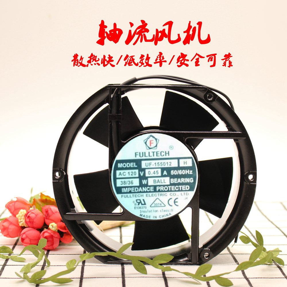 FULLTECH UF-155012 H 1V 0.45A 38/36W Two Ball Bearing cooling fan