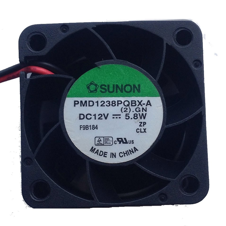 Sunon PMD1238PQBX-A 12V 5.8W 3 speed cooling fan