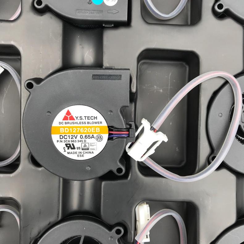 Y.S.TECH BD127620EB DC12V 0.65A 3-wire Car seat fan