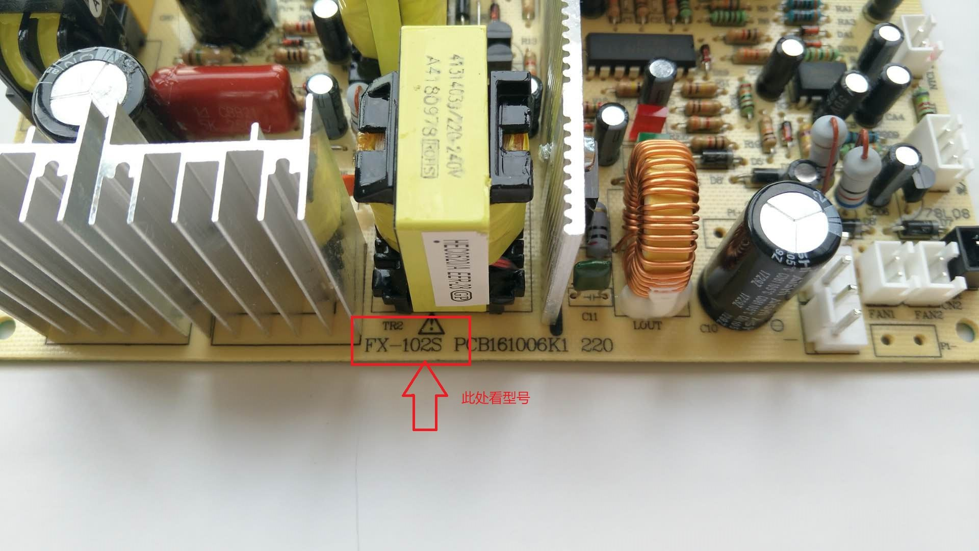 FX-102/FX-102S/ 10.5V/12.5V 50W/70W Wine cooler refrigerator freezer accessories power control board