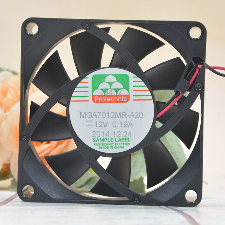 Magic MGA7012MR-A25 DC12V 0.17A 2lines silence cooling fan