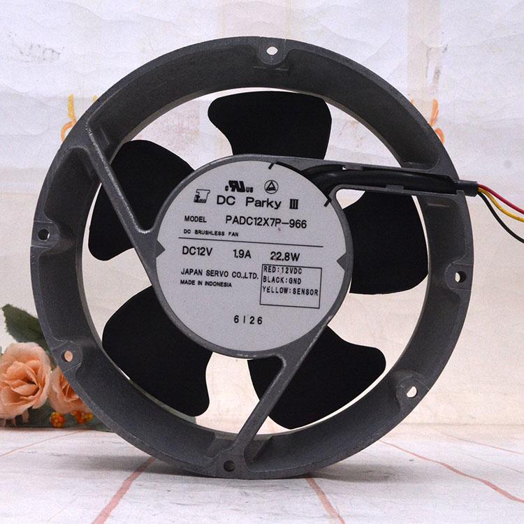SERVO PADC12X7P-966 DC12V 1.9A cooling fan