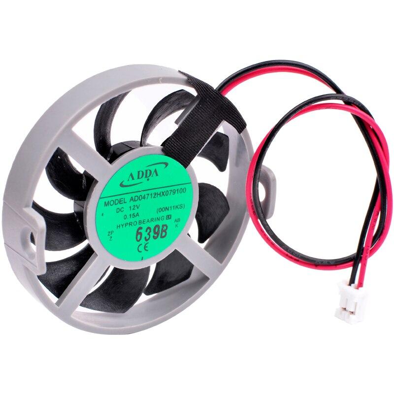 ADDA AD04712HX079100 DC12V 0.15A DIY high-speed cooling fan 1