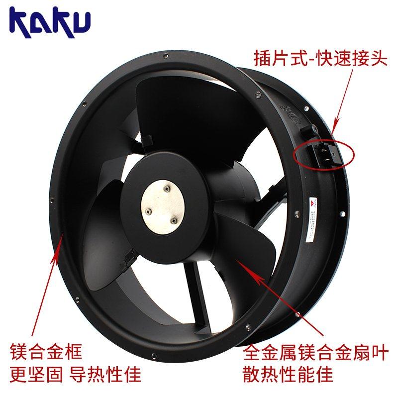 KAKU KA2509HA1-4 AC110V 0.65A Axial cooling fan