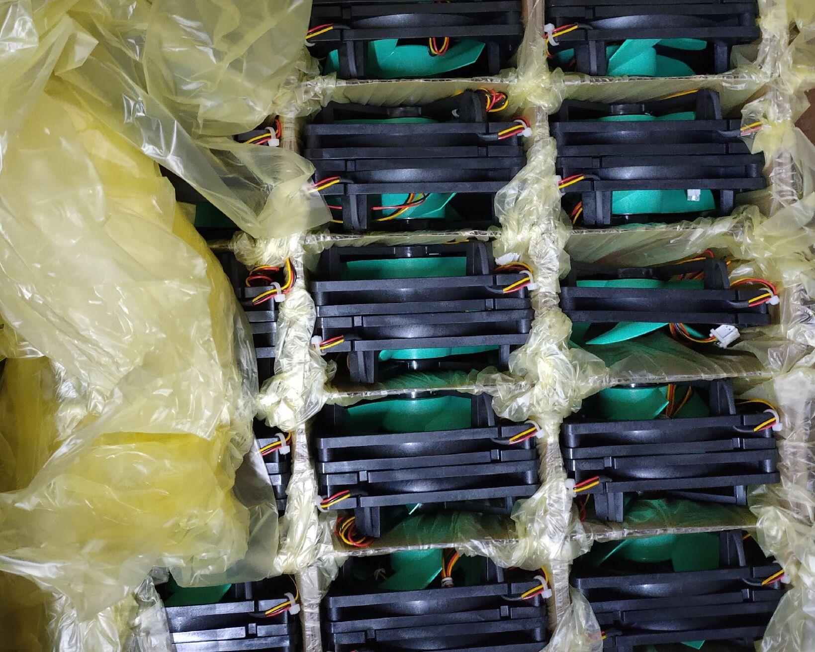 NMB 4715JL-04W-S29 12V 0.23A 3-wires refrigerator fan