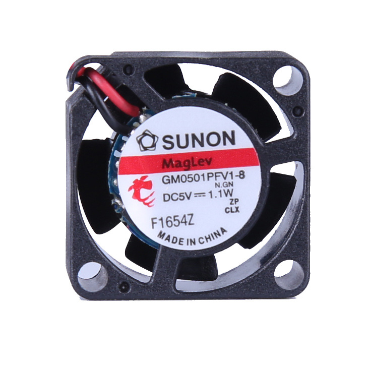 SUNON GM0501PFV1-8 DC 5V 1.1W small cooling fan