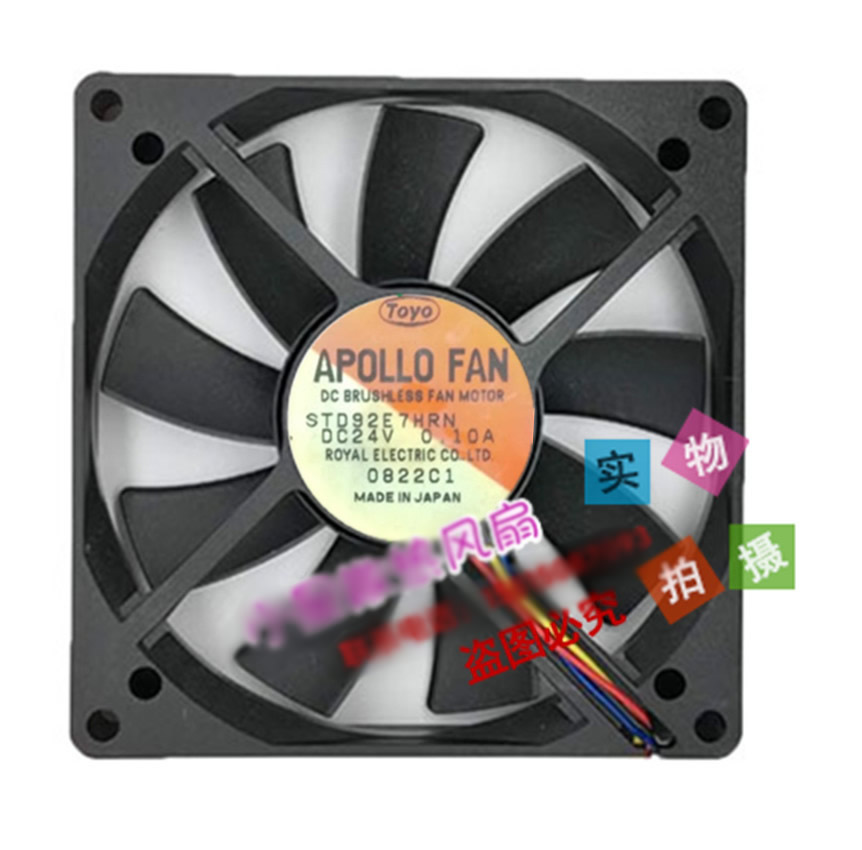 Toyo APOLLO FAN STD92E7HRN 24V 0.10A  9CM cooling fan
